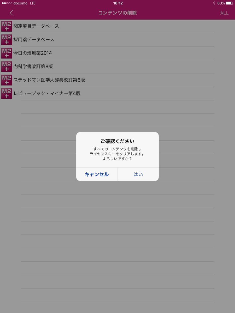 f:id:atsuhiro-me:20151119211043j:plain:w300