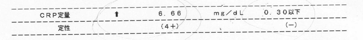 f:id:atsuhiro-me:20151120221130j:plain:w300
