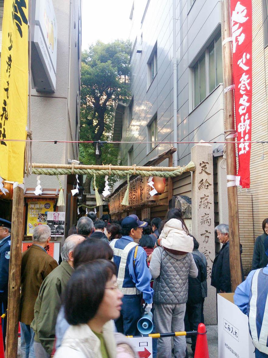 f:id:atsuhiro-me:20151122234025j:plain:w300
