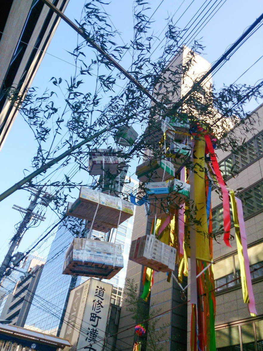 f:id:atsuhiro-me:20151122234033j:plain:w300