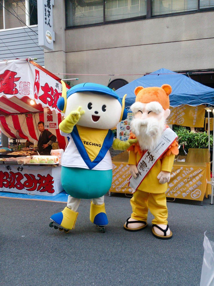 f:id:atsuhiro-me:20151122234038j:plain:w300