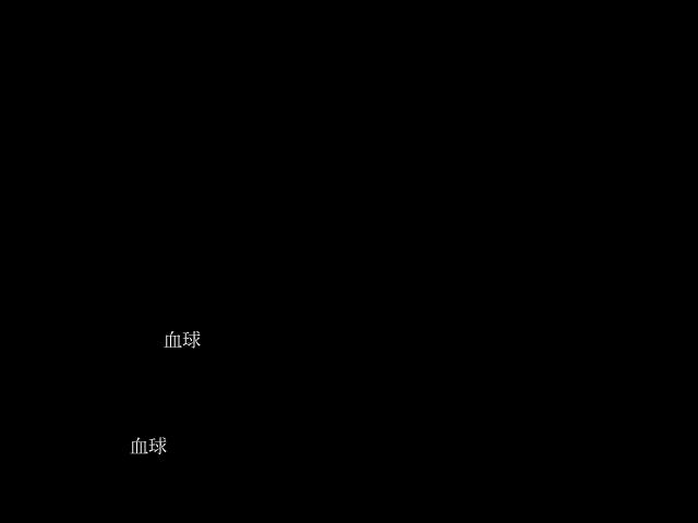 f:id:atsuhiro-me:20151122234046p:plain:w300