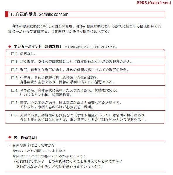 f:id:atsuhiro-me:20151124003233j:plain:w300