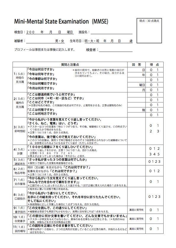 f:id:atsuhiro-me:20151124003257j:plain:w300