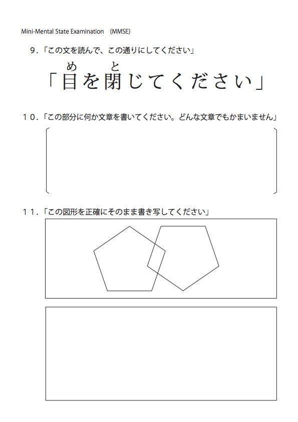 f:id:atsuhiro-me:20151124003259j:plain:w300