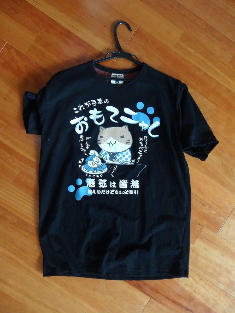f:id:atsuhiro-me:20151124005344j:plain:w300