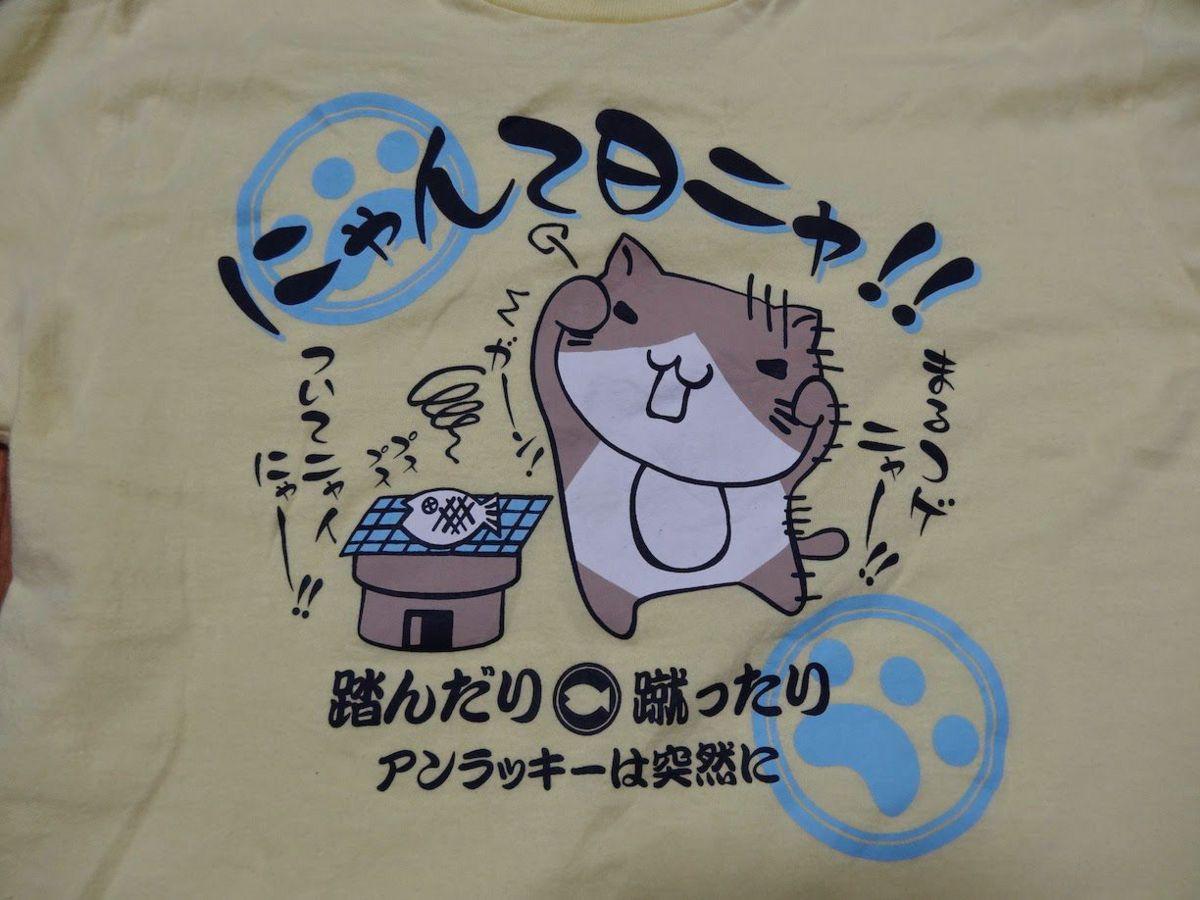 f:id:atsuhiro-me:20151124005617j:plain:w300