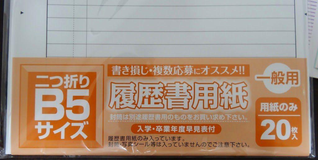 f:id:atsuhiro-me:20151124005627j:plain:w300
