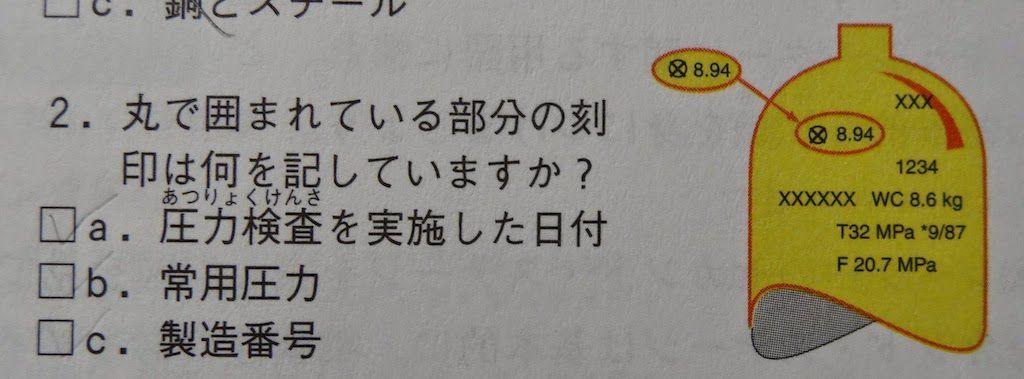f:id:atsuhiro-me:20151124005636j:plain:w300