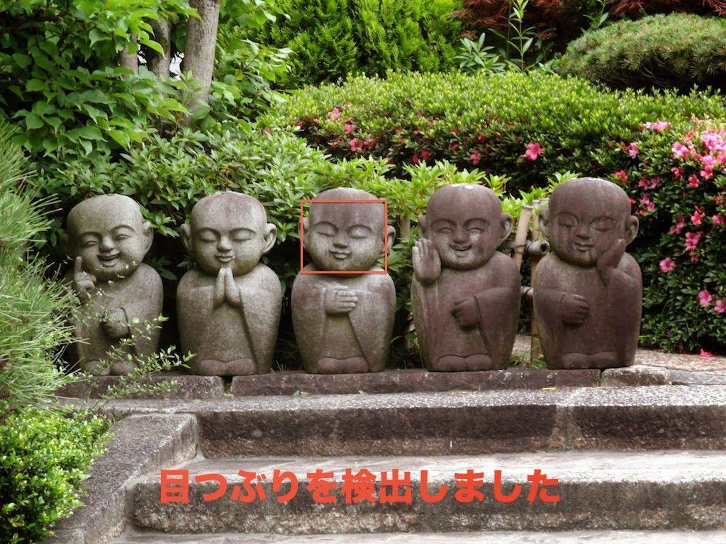 f:id:atsuhiro-me:20151124005641j:plain:w300