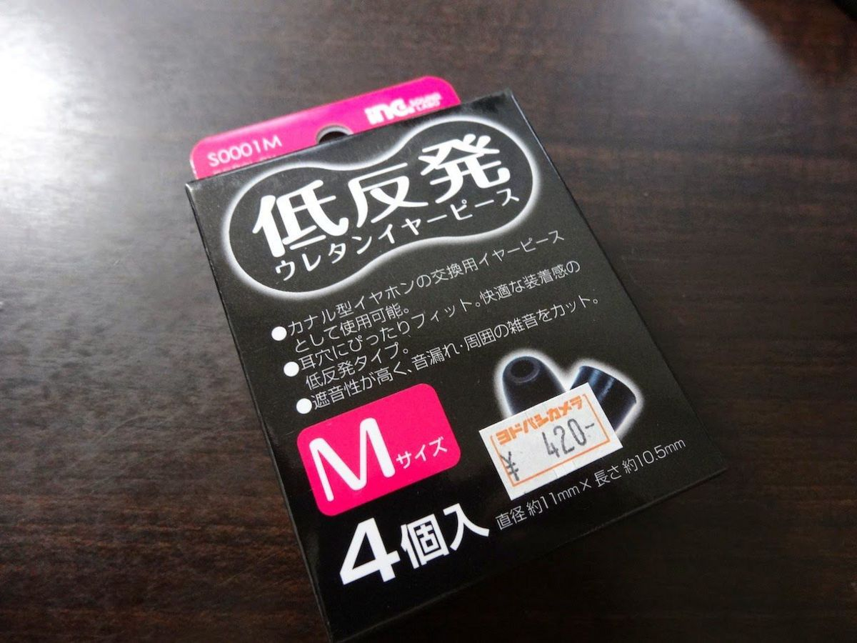 f:id:atsuhiro-me:20151124005651j:plain:w300