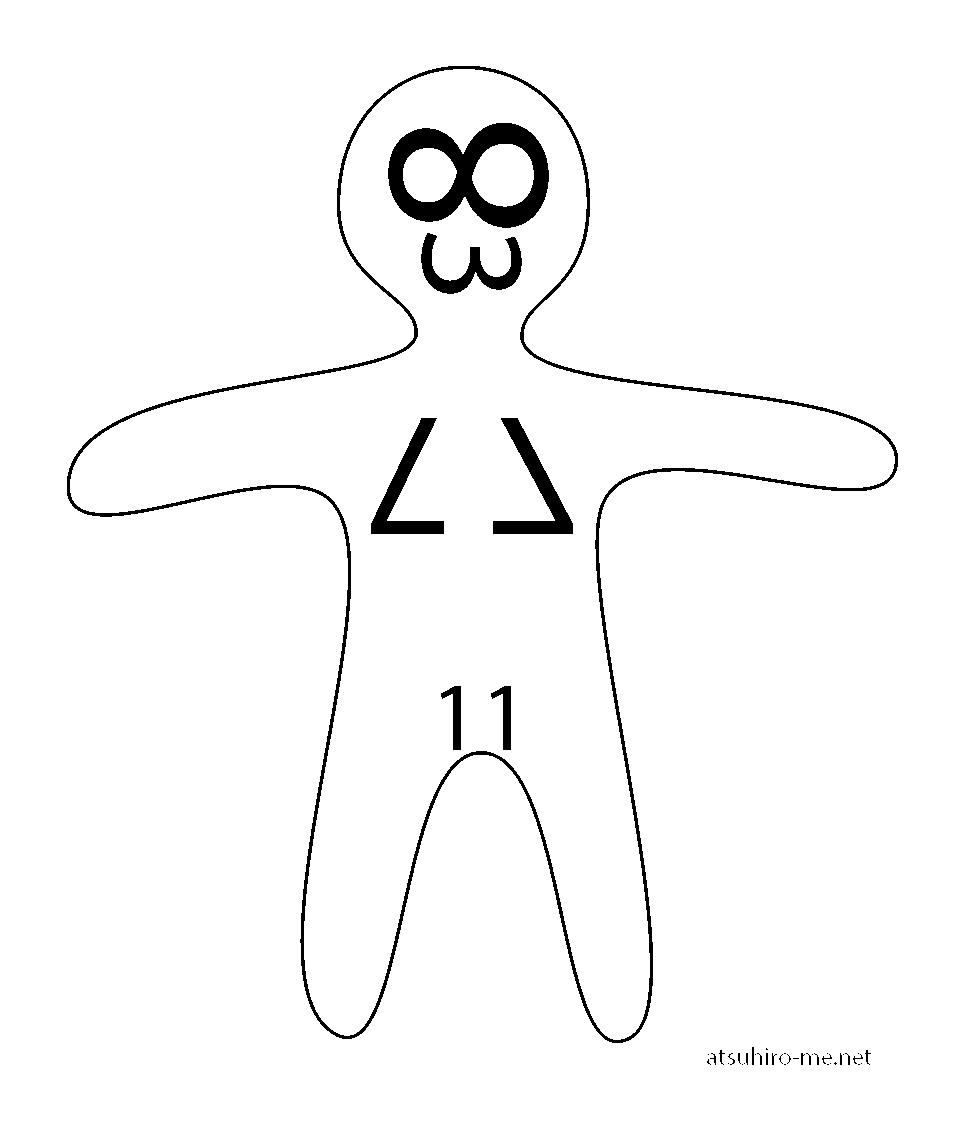 f:id:atsuhiro-me:20151128005045p:plain:w300