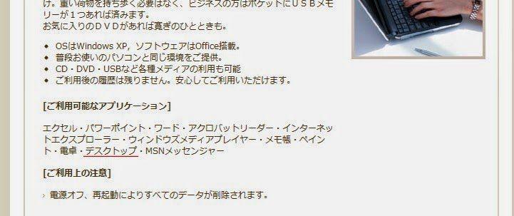 f:id:atsuhiro-me:20151212004320j:plain:w300