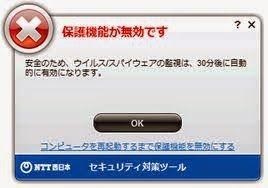 f:id:atsuhiro-me:20151212004326j:plain:w300