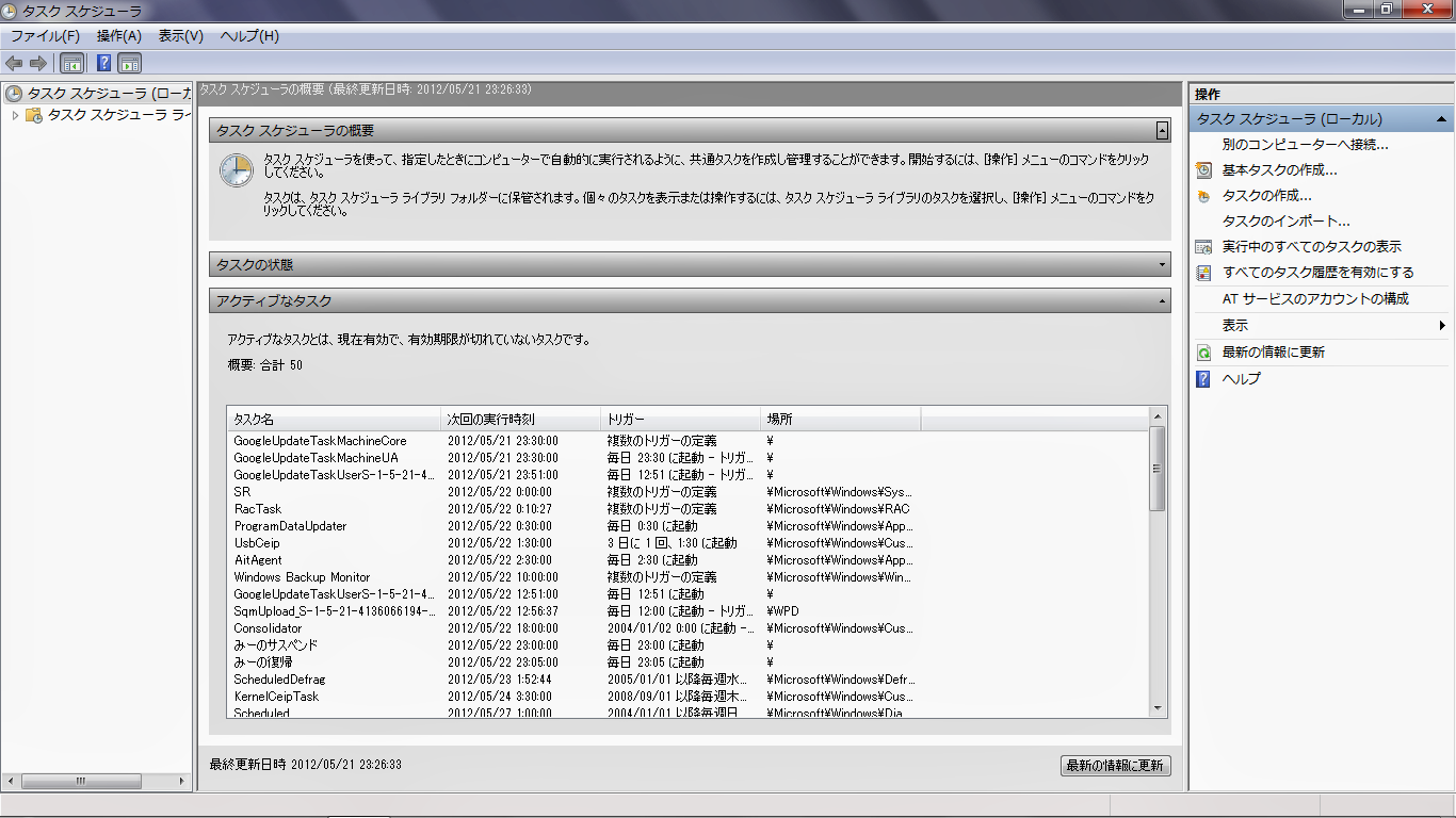 f:id:atsuhiro-me:20151212004359p:plain:w300