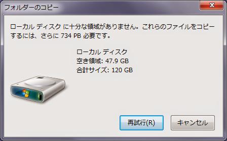 f:id:atsuhiro-me:20151212004420p:plain:w300
