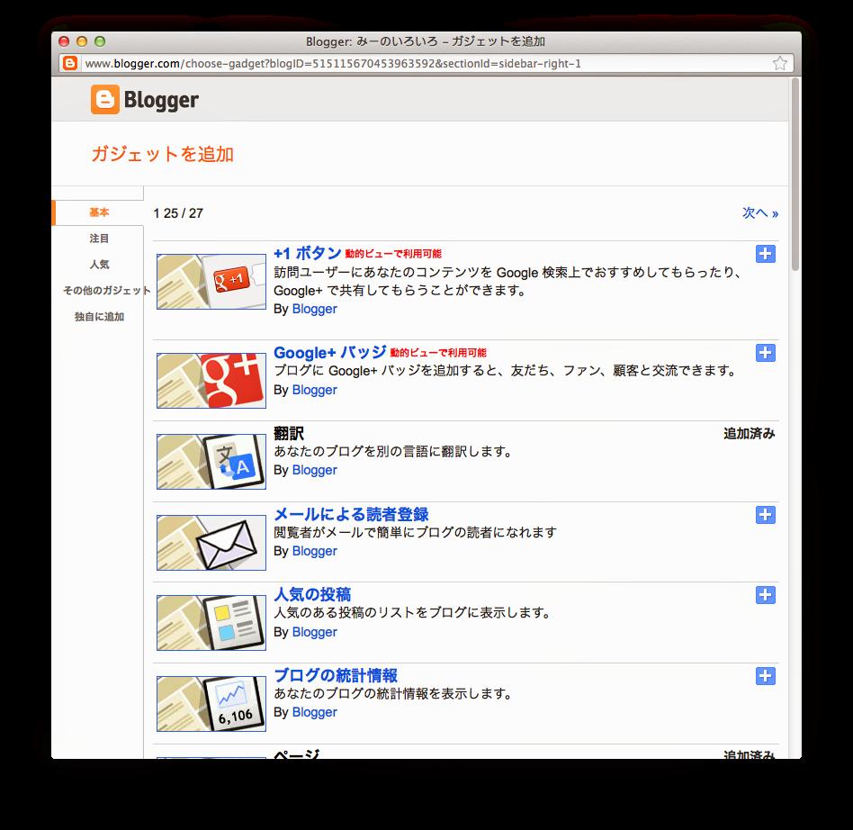 f:id:atsuhiro-me:20151212004423p:plain:w300