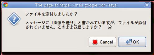 f:id:atsuhiro-me:20151212004436p:plain:w300