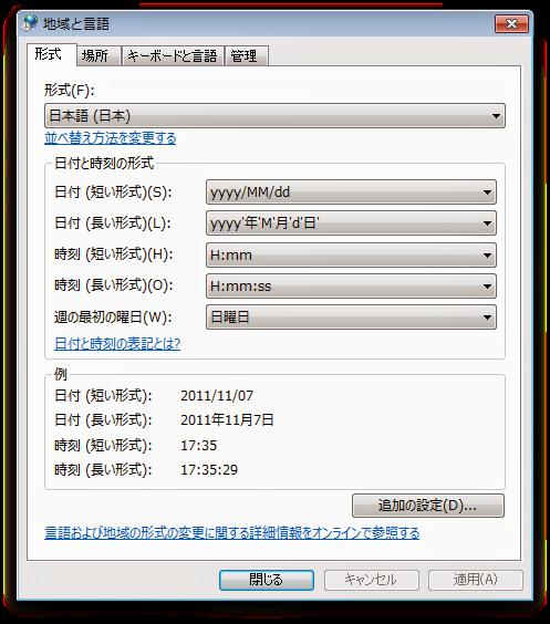 f:id:atsuhiro-me:20151212004522p:plain:w300
