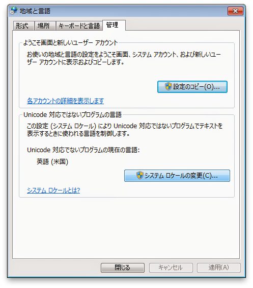 f:id:atsuhiro-me:20151212004526p:plain:w300