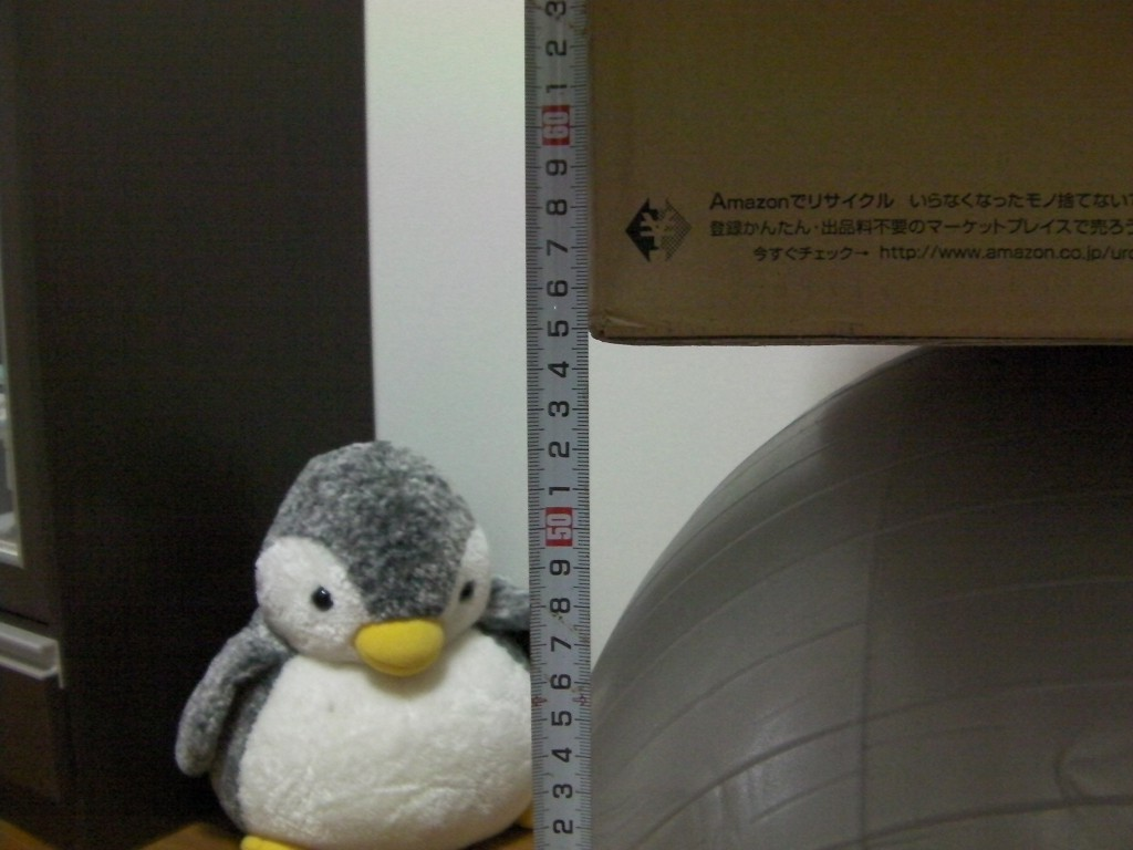 f:id:atsuhiro-me:20151212004627j:plain:w300