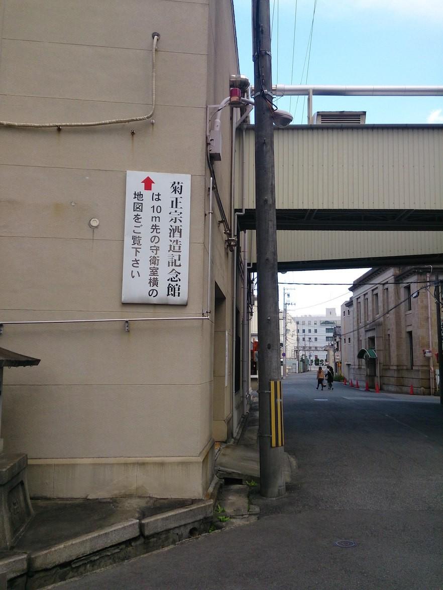 f:id:atsuhiro-me:20151214033024j:plain:w300