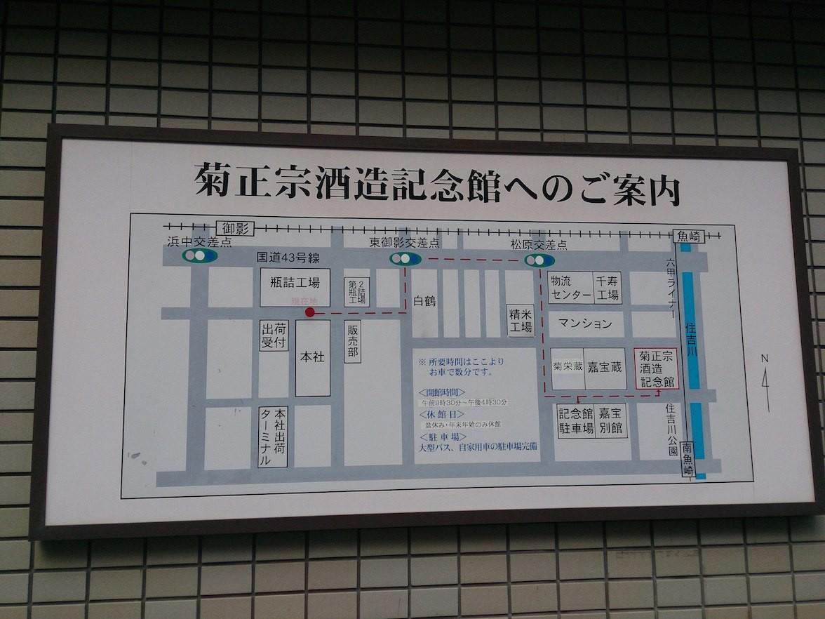 f:id:atsuhiro-me:20151214033027j:plain:w300