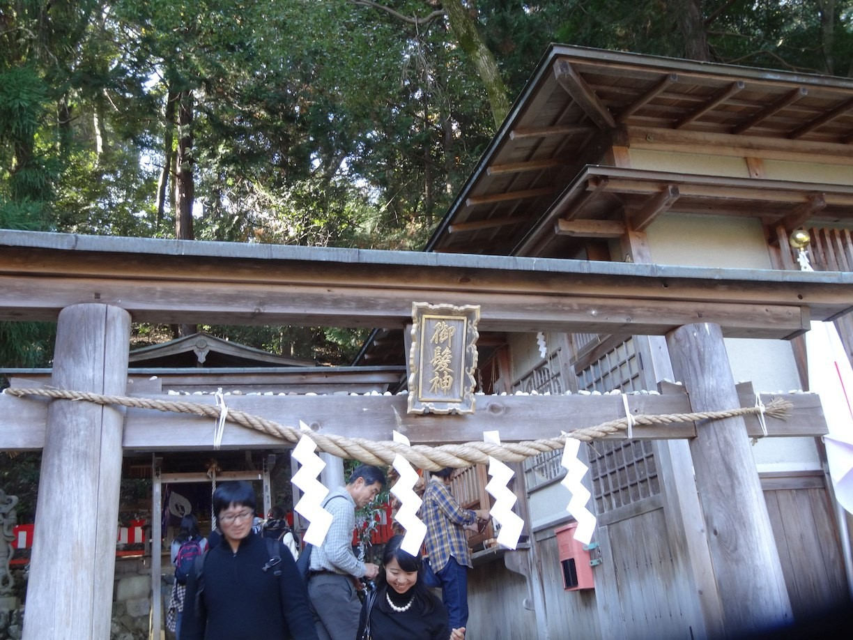 f:id:atsuhiro-me:20151214033050j:plain:w300