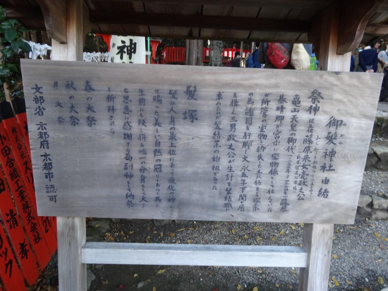 f:id:atsuhiro-me:20151214033053j:plain:w300