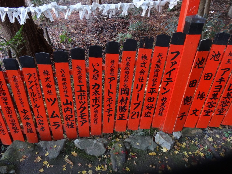 f:id:atsuhiro-me:20151214033059j:plain:w300