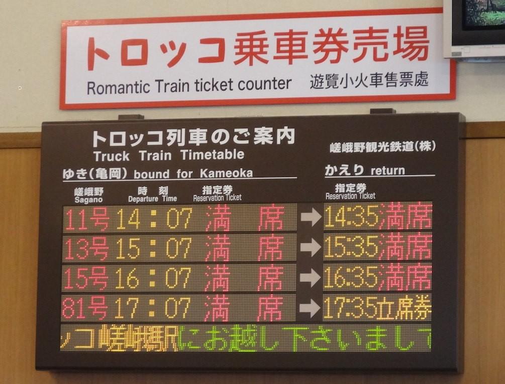 f:id:atsuhiro-me:20151214033249j:plain:w300