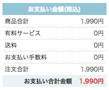 f:id:atsuhiro-me:20151214033404p:plain:w300