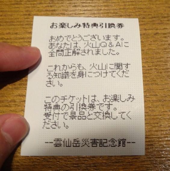 f:id:atsuhiro-me:20151214042338j:plain:w300