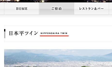 f:id:atsuhiro-me:20151214042435p:plain:w300