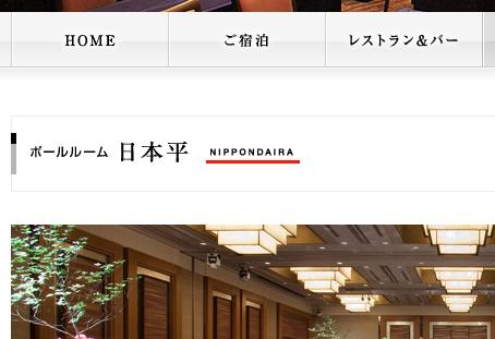 f:id:atsuhiro-me:20151214042436p:plain:w300
