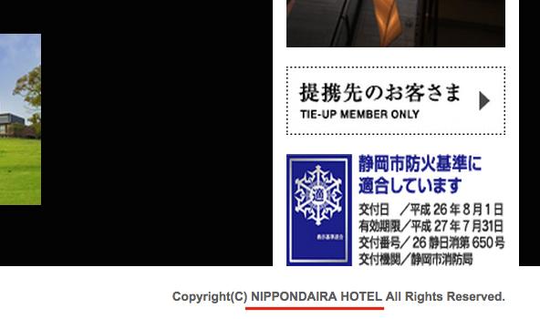 f:id:atsuhiro-me:20151214042438p:plain:w300