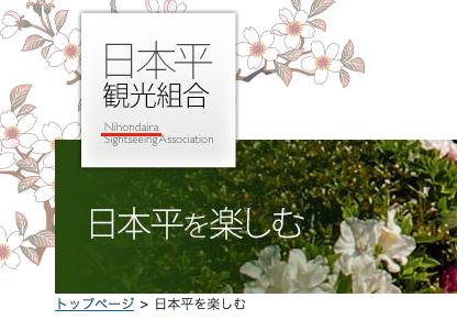 f:id:atsuhiro-me:20151214042439p:plain:w300