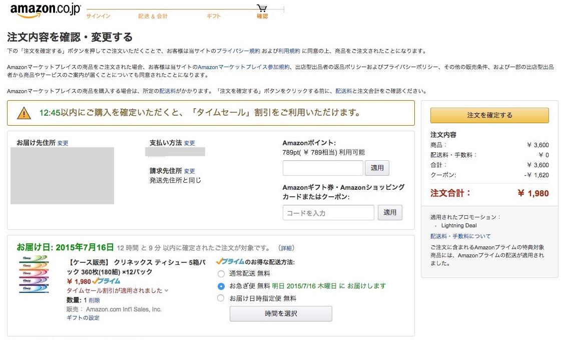 f:id:atsuhiro-me:20151214042525j:plain:w300