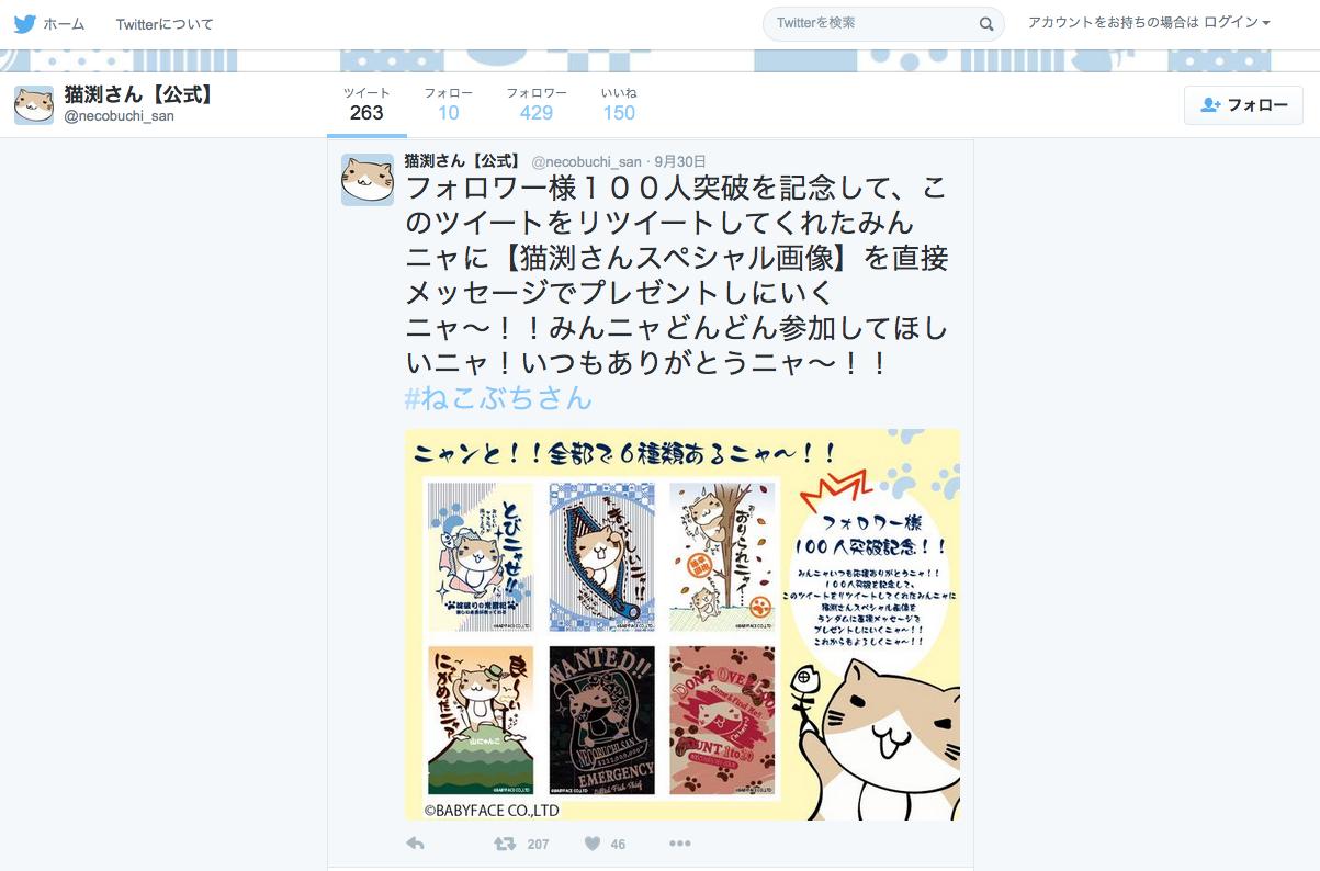 f:id:atsuhiro-me:20151216145545p:plain:w300