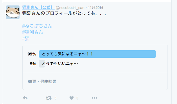 f:id:atsuhiro-me:20151216150322p:plain:w300