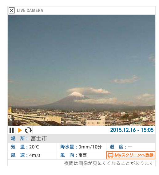 f:id:atsuhiro-me:20151216152651p:plain:w300