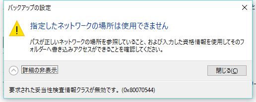 f:id:atsuhiro-me:20160220171258p:plain:w300
