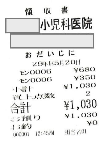 f:id:atsuhiro-me:20160316122051j:plain:w300