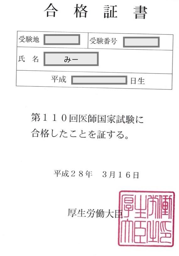 f:id:atsuhiro-me:20160323163357j:plain:w300