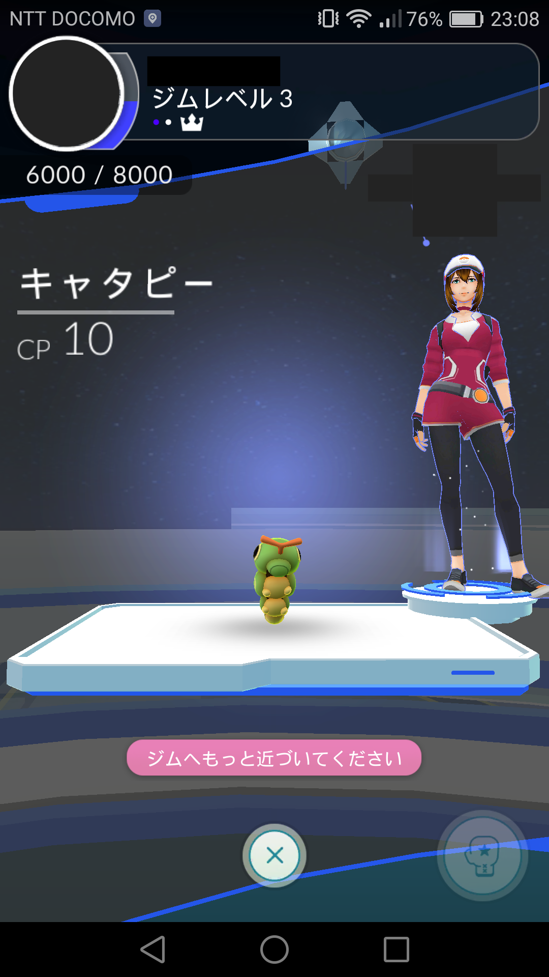 f:id:atsuhiro-me:20160905231640p:plain:w400