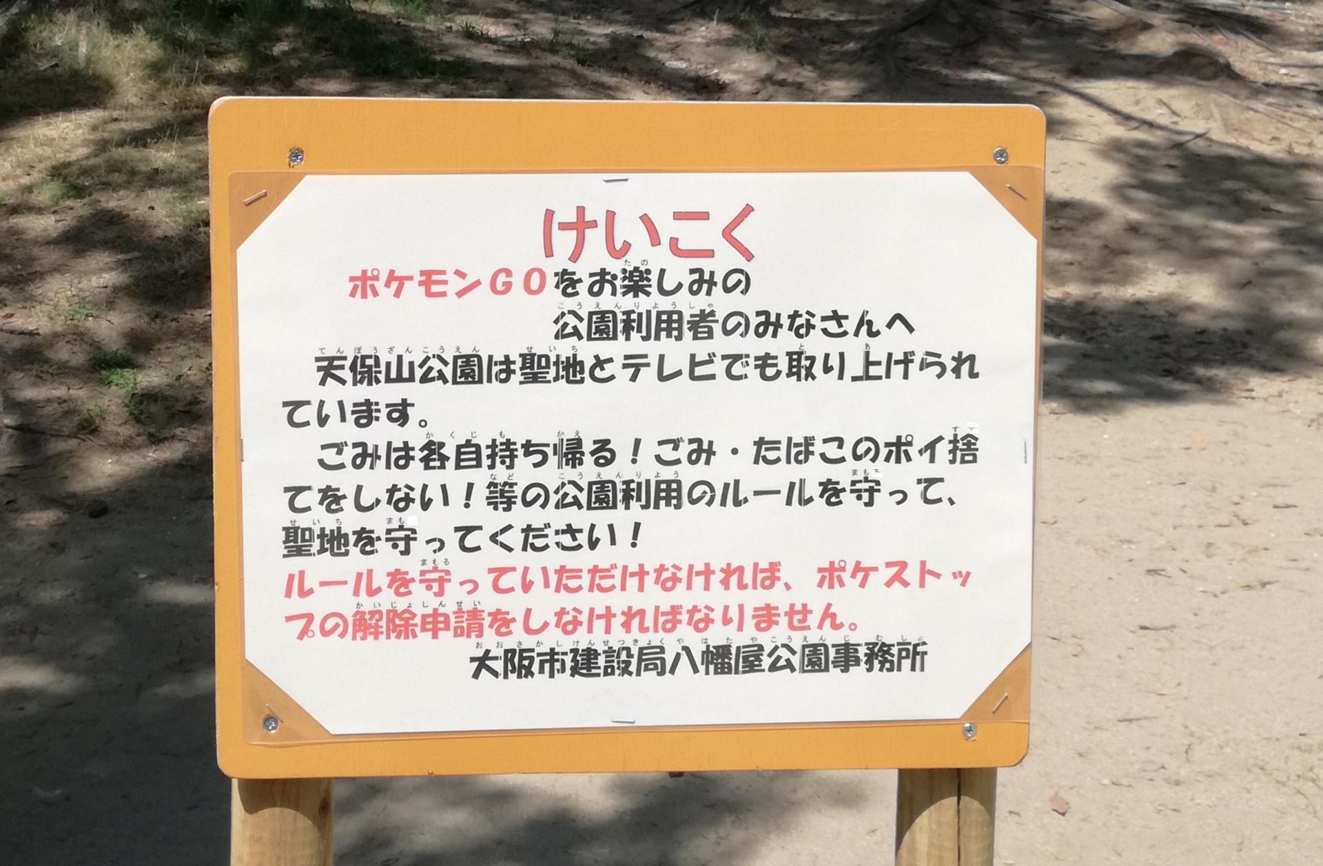 f:id:atsuhiro-me:20160910124903j:plain:w300