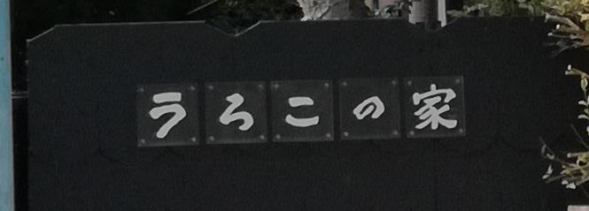 f:id:atsuhiro-me:20170320043028p:plain:w300
