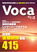 f:id:atsuhiro-me:20170604190939j:plain