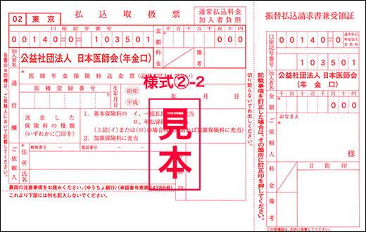 f:id:atsuhiro-me:20170927222703j:plain:w300