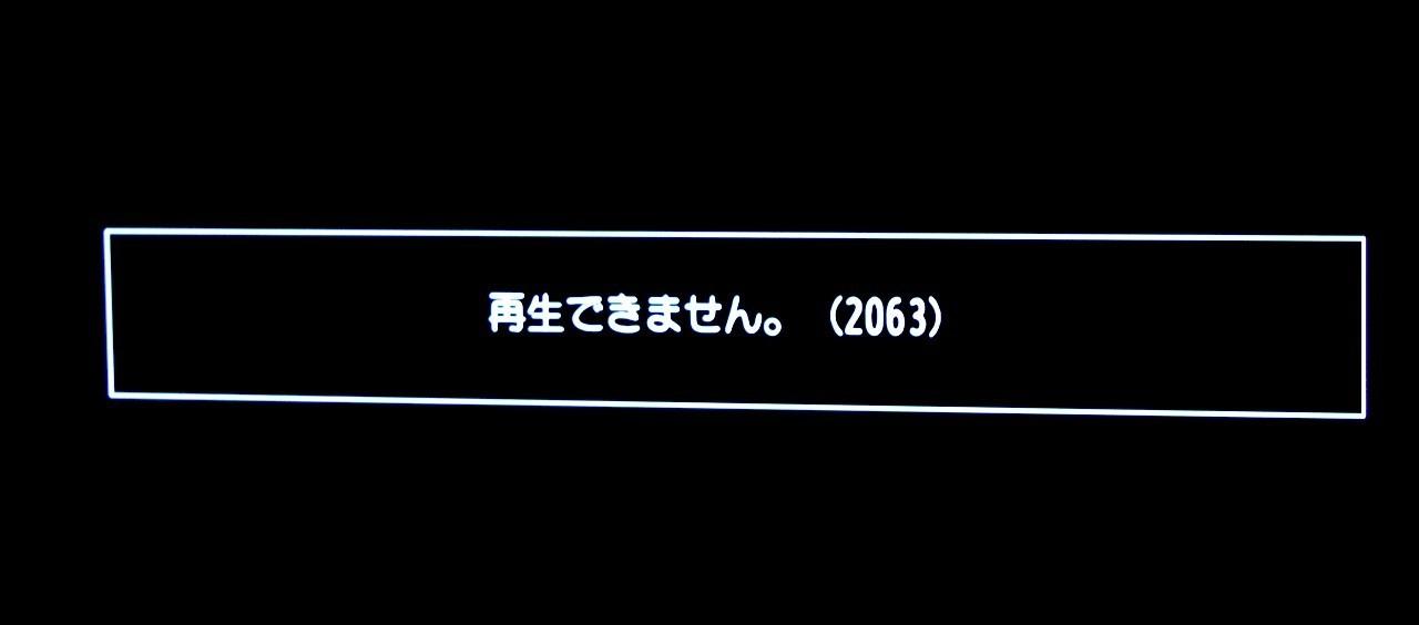 f:id:atsuhiro-me:20171212184948j:plain:w300